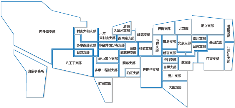 本部・支部所在地 地図